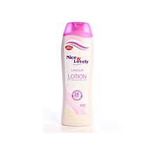 Lanolin  Lotion With Skin Protection - 200ml