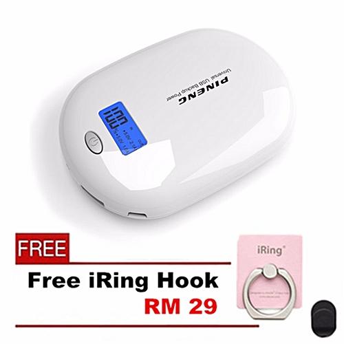 PINENG PN-938 10000mAh Power Bank-Free iRing Hook BGmall