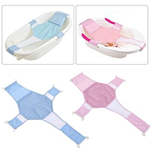 Infant Bathtub Net Shower Support Baby Toddle Bathing Seat Mat Pad Cardle Blue