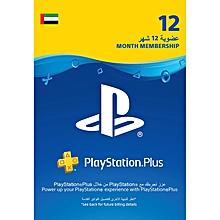PSN Membership UAE 12 Months PS Plus