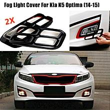Glossy Black Four 4 Eyes Fog Driving Light Lamp Bezel Cover Trim Protector For Kia K5 Optima 2014