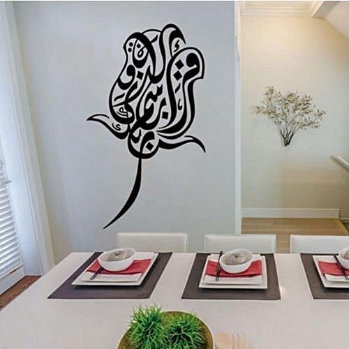 Buy Generic Hot Selling Muslim Wall Decal Stickers Islamic Wall Art ...