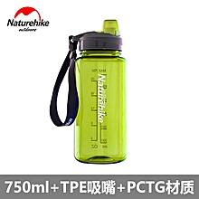 Naturehike 1000ml Water Bottle Portable Sports Travel BPA Free Drinking Kettle NH17S010-B #1000ml