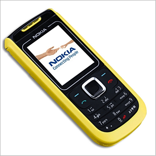 0067bbedb97 Nokia Nokia 1682 Color Screen Low Price Mobile Phone Old Straight Cell Phone  Yellow