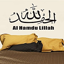 Muslim Wall Art Removable Home Vinyl Window Wall Stickers Decal Decor-Black