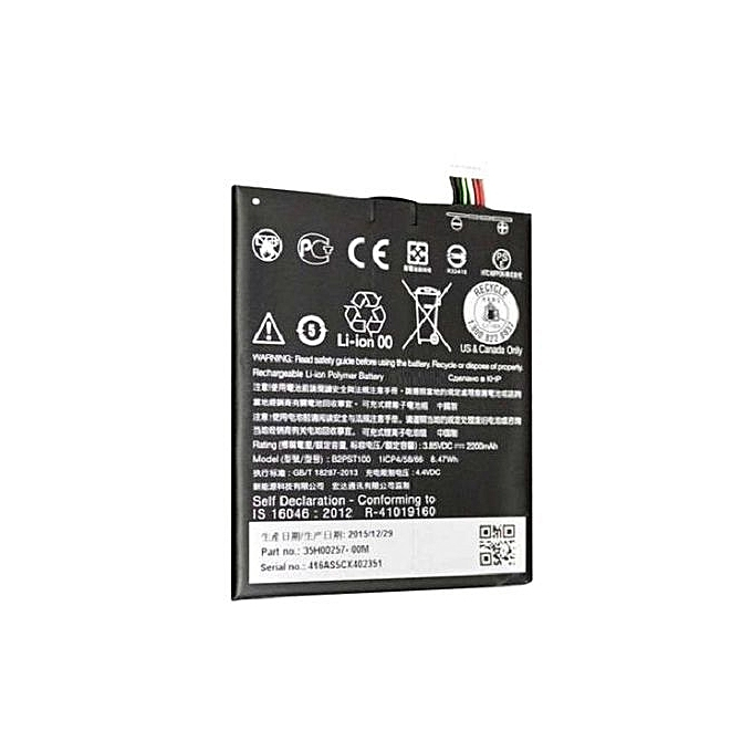 e6961154d8d82d HTC HTC Desire 628 Battery Replacement @ Best Price Online | Jumia Kenya