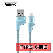 Remax Letv Pro3 X720 X728 X722 Music S3 X626 Maxpro X910 Fast Charge Data Cable VVAXIANG