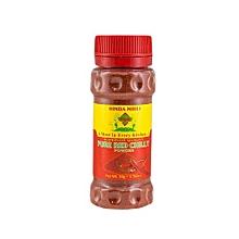 Resuns Pure Red Chili Powder - 50g