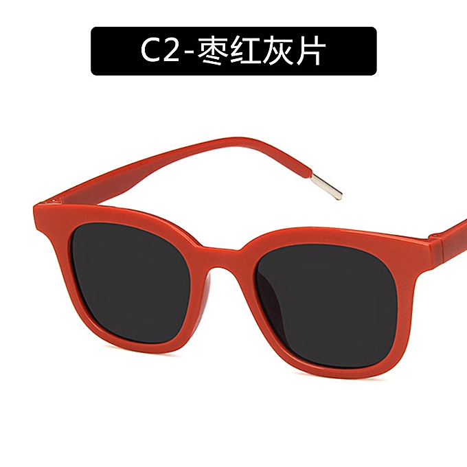 Current the sun mirror square the frame sunglasses personality street clap  a colourful film to hide sun glasses 97014