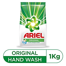 Washing Powder - 1kg