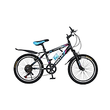 "20"" Mountain Bike 7 Speed with Front Suspension"