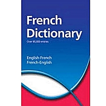French Dictionary-English-French/French/English