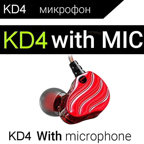 QKZ KD4 Double Unit Drive Bass Subwoofer Earphone with Microphone PRI-P