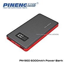 Pineng Pn-960 6000mAh Dual USB Output Power Bank (Black) BGmall