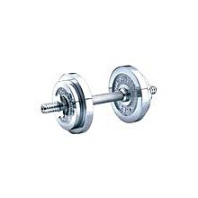 Chrome Dumbbell Set - 15kg + 15kg