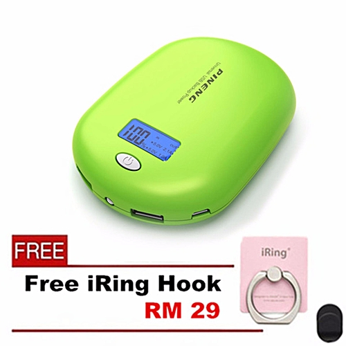 PINENG PN-938 10000mAh Power Bank-Free iRing Hook BGmall