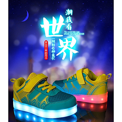 5383bca9e Generic Children s Lamp Shoes Flying Weaving Children s Shoes Charging Soft  Line Lamp Shoes Slip-proof and Wear-resistant Flat-soled LED Shoes Tight  Lace ...