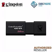 Kingston DT100G3 USB3.0 32GB USB Flash Drive/Pendrive/Thumb Drive (DT100G3/32GBFR) LJMALL