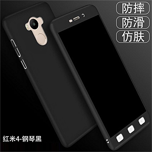 uk availability 7729e bf180 Phone Case For Xiaomi Redmi 4 Prime 360 Degree Real Full Body Ultra-thin  Hard Slim PC Protective Case Cover With Tempered Glass 165578 (Black)
