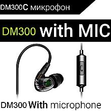 QKZ DM300 Phone Headset In-ear Earbud Earphone with Mic Sports Wire Earphones Fone PRI-P