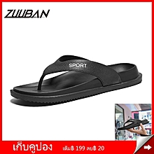 1938205fab2b5 Men's Flip flops - Buy Online | Pay on Delivery | Jumia Kenya