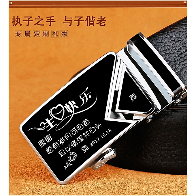 Mitsubishi Belt Custom Lettering Gift BoxChinese Valentines Day For Boys