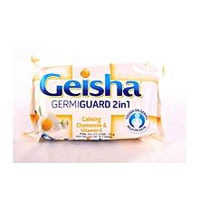 Germguard 2-1 Chamomile Soap - 225g