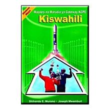 Gateway KCPE Kiswahili