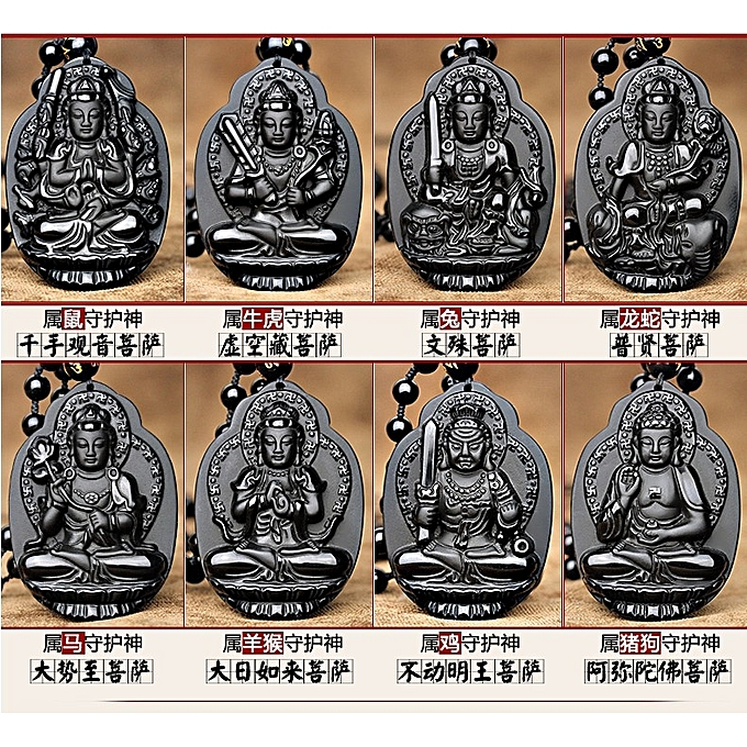 Open light 12 Chinese Zodiac Signs ly life Buddha the natural black Yao  stone mourn to fall to man's necklace for big day such as come motionless