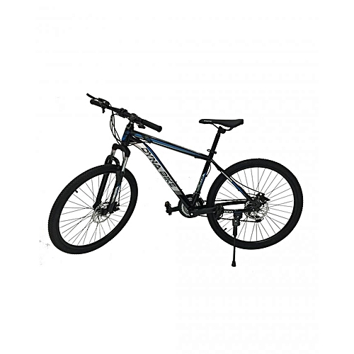 Exercise Bike Jumia Kenya