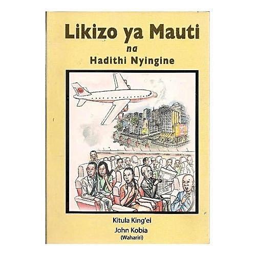 Likizo ya Mauti na Hadithi Nyingine