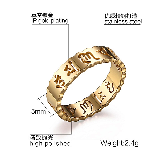 Direct Approval of Religious Buddhism 5MM Stainless Steel Six-character  True Word Hollow Transfer Ring Gold Ring R-131-Number 10