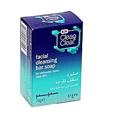 Facial Cleansing Bar Soap 75g