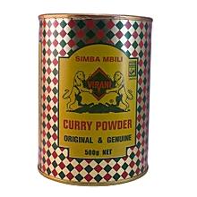 Curry Powder (Tin) - 500G