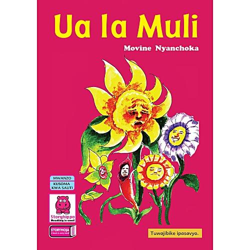 Ua la Muli