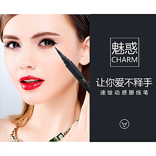Qi pure speed drawing liquid eyeliner,water resistant,halo resistant,black  quick drying,easy to discharge water eyeliner