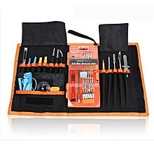 JAKEMY JM-P02 74in1 Multifunction Tool Kit Screwdriver Kit Repair Set Disassemble Tool