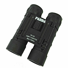High Quality 16x25 Binocular Telescope For 2012 Olympic Games Match (Black) - Black