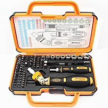 JAKEMY JM-6111 69 in 1 Screwdriver Hardware Repair Open Tools Demolition Kit Electronic Devices  Eyeglasses