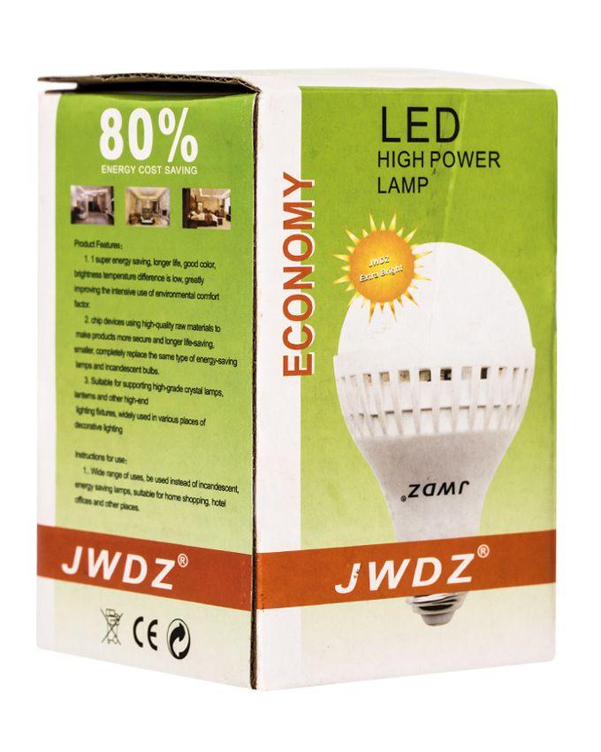 Wall Light Jumia: Buy Lighting At Jumia Kenya