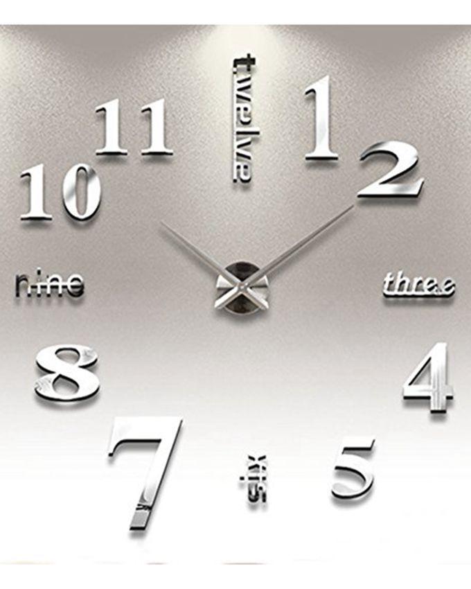 Wall Clock Buy Online Jumia Kenya