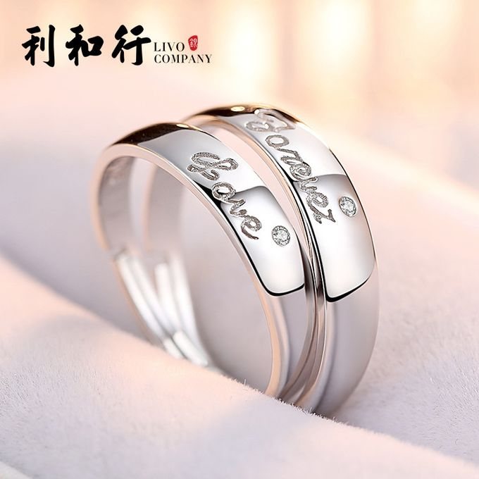 Benefit And 925 Pure Silver Ring Couples Rings Decorations O