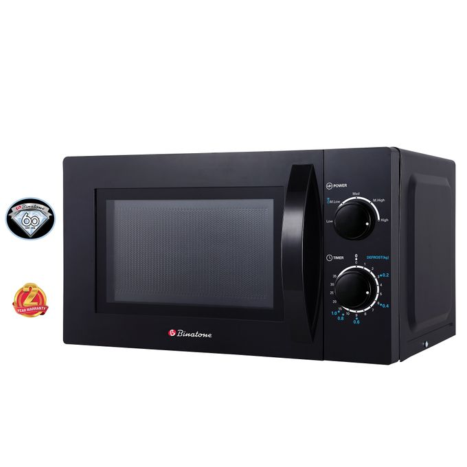 Best Microwave Oven 2018 Uk: Binatone MWO-2018 Microwave Oven