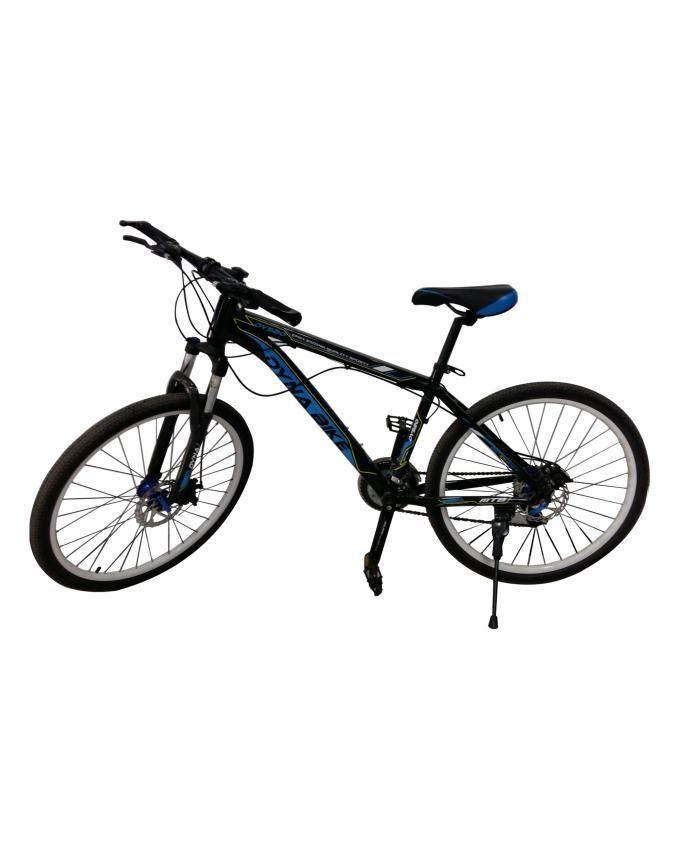 Exercise Bike Jumia Kenya: DYNAVOLT DY520 - Bike – Black/Blue