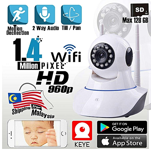 CCTV Security IP Camera,1 4MP HD 960p 2 Antenna Home Wireless Surveillance  IP Camera WiFi Baby Monitor with Night Vision Pan/Tilt Two way Talk ( Free