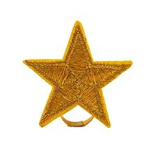 Pentagram Shape Shirt Blanket T-Shirt Cloth Patch Sew On Patch Badge 5.3*5.2cm - Golden