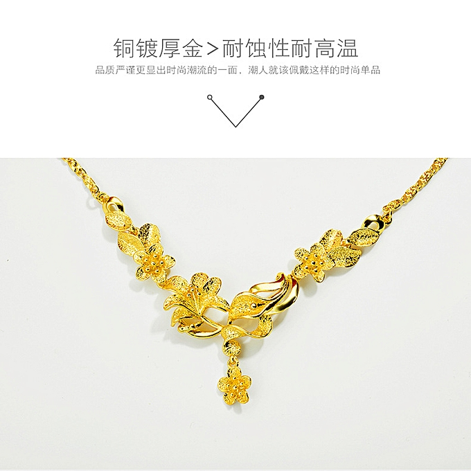 a70f91887754e Bride Jewelry Wedding jewelry imitation gold necklace plated 18K Gold  Flower Pendant female copper plated gold clavicle chain-681-Necklace