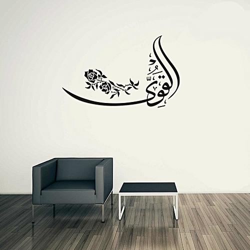 muyi arabic muslim decor vinyl wall sticker calligraphy wall decals