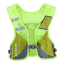 AONIJIE Sports Running Reflective Vest Backpack Hiking Climbing Marathon Hydration Pack