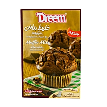 Muffin Mix Chocolate with Chocolate Chips and Free Baking Cups - 450g